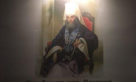 2 декабря память свт. Филарета Московского