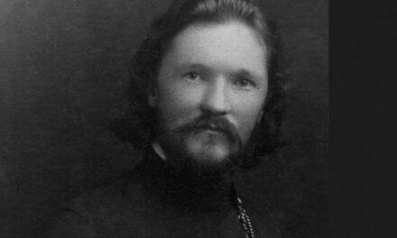 16 ноября память священномученика Сергия Станиславлева