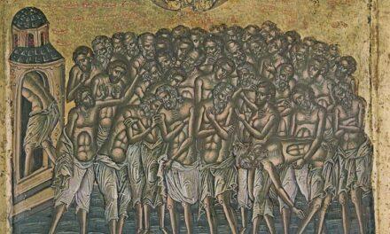 22 марта память 40 мучеников Севастийских. Архив.