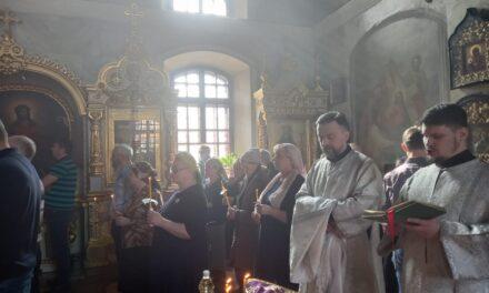 Первое Соборование