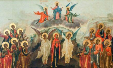 10 июня — Вознесение Господа Иисуса Христа