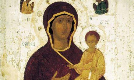 10 августа празднуем Смоленскую икону Божией Матери