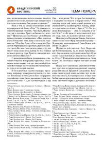 vv 08-18 сайт2 Page 04