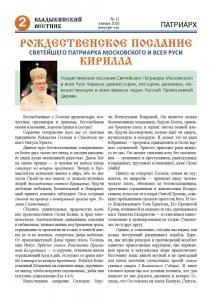 vv11-20 sm Page 02
