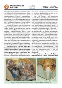 vv11-20 sm Page 06