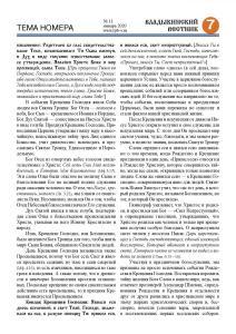 vv11-20 sm Page 07