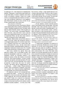 vv11-20 sm Page 21