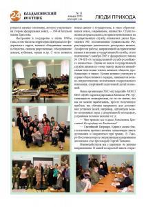 vv11-20 sm Page 24