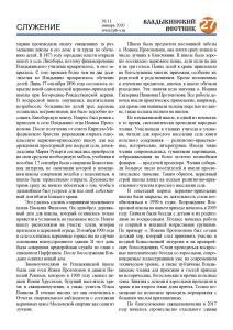 vv11-20 sm Page 27