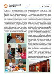 vv11-20 sm Page 28