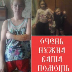 Оксана Перевалова