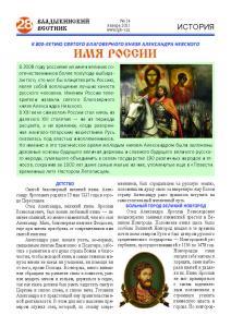 14 VV сайт Страница 28