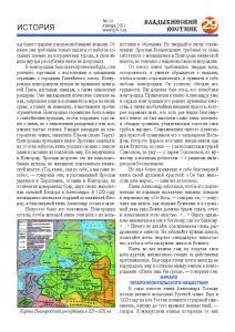 14 VV сайт Страница 29