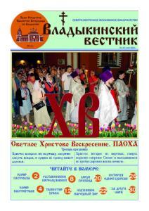 VV n15-21-сайт Страница 01